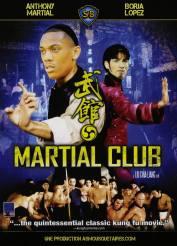 MartialClub