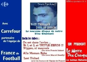 tn_001331_gd982_-_Coupe_du_Monde5